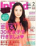 In Red (イン レッド) 2011年 02月号 [雑誌] [雑誌] / 宝島社 (刊)
