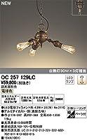 オーデリック ODELIC【OC257129LC】住宅用照明 インテリアライト シャンデリア