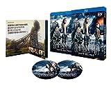 シャナラ・クロニクルズ<ファースト・シーズン> コンプリート・ボックス[Blu-ray]