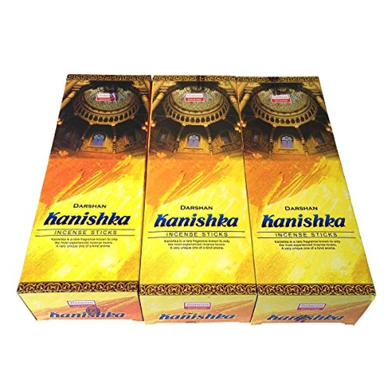 スペードかすれたどのくらいの頻度でカニシュカ香スティック 3BOX(18箱) /DARSHAN KANISHKA/インセンス/インド香 お香 [並行輸入品]
