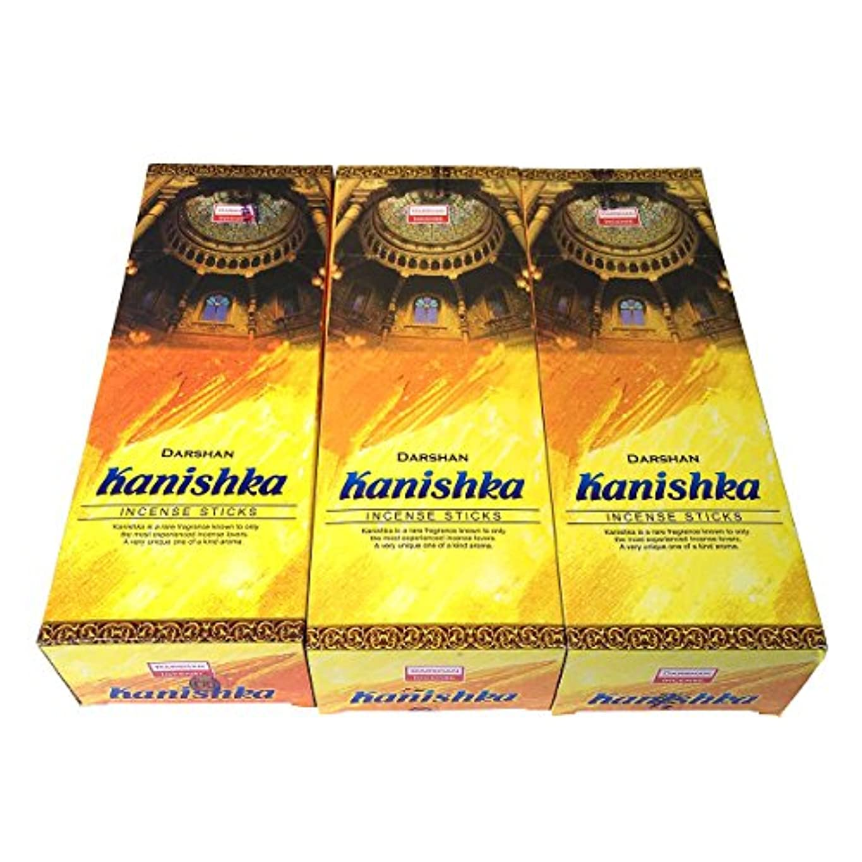 名前を作る飾り羽半径カニシュカ香スティック 3BOX(18箱) /DARSHAN KANISHKA/インセンス/インド香 お香 [並行輸入品]