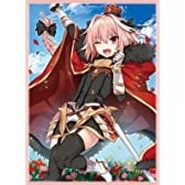 Cake Rabbits Fate/Apocrypha 同人スリーブ ☆『アストルフォ/illust:シソ』★ 【GOOD COMIC CITY 23】