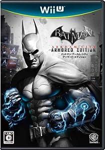 バットマン:アーカム・シティ アーマード・エディション - Wii U