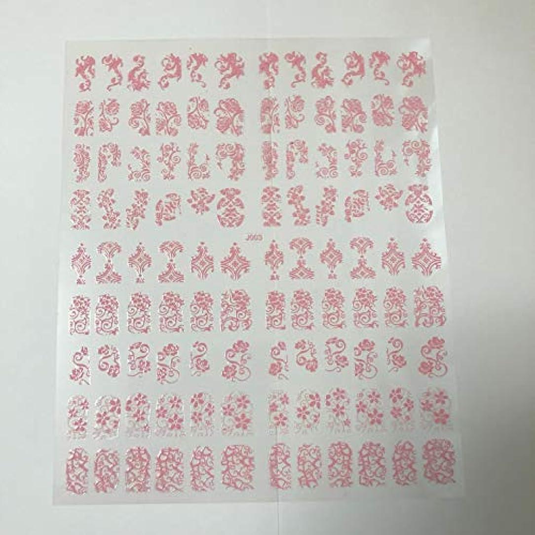 代わりにを立てる郵便局残るネイルステッカー 1シート108枚 / ネイルシール/ネイルホイル/ネイルアートテープ/デコレーション/ジェルネイル (pink)