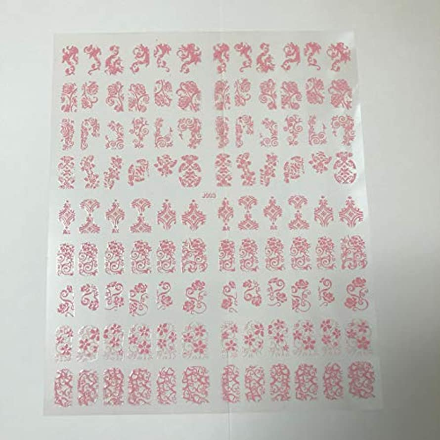 願望ウィザード免疫するネイルステッカー 1シート108枚 / ネイルシール/ネイルホイル/ネイルアートテープ/デコレーション/ジェルネイル (pink)