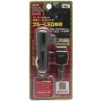 アークス ASX AS-105 カジュアルチャージャー Foma/softbank3G対応