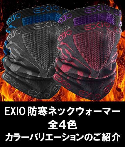 『【EXIO】エクシオネックウォーマー ネックゲーター (ブラック(ワイン))』の2枚目の画像
