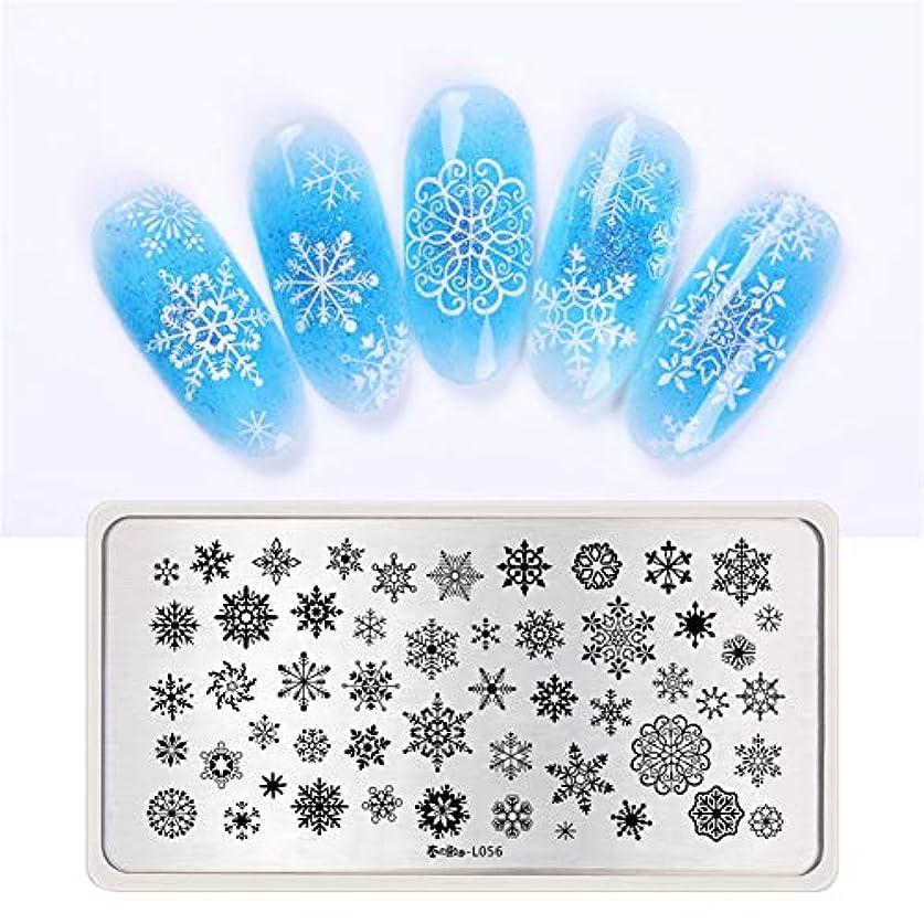 過言おとなしいましい春の歌 スタンププレート クリスマス 雪だるま 雪花 冬ネイル スタンプネイルプレートスタンピングプレートネイル用品