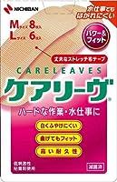 【まとめ買い】ケアリーヴ パワー&フィットCLP142 ×6個