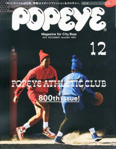 POPEYE (ポパイ) 2013年 12月号 [雑誌]の詳細を見る