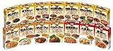 Nichirei Foodsその他 カロリーナビ 14食セット 320kcalの画像