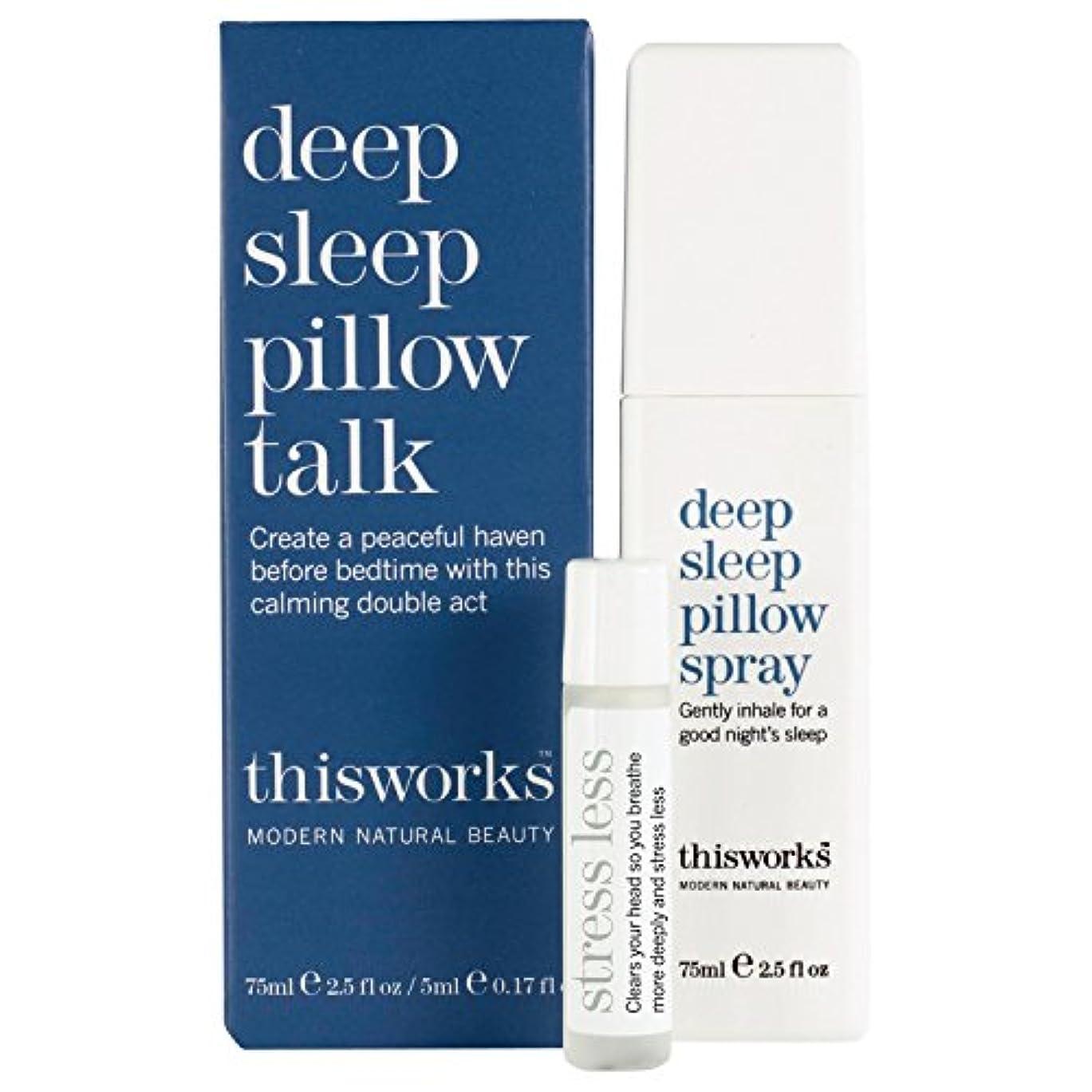 嬉しいです腐ったタップこれは、ピロートークの作品 (This Works) (x2) - This Works Pillow Talk (Pack of 2) [並行輸入品]