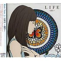 LIFE~祈り~