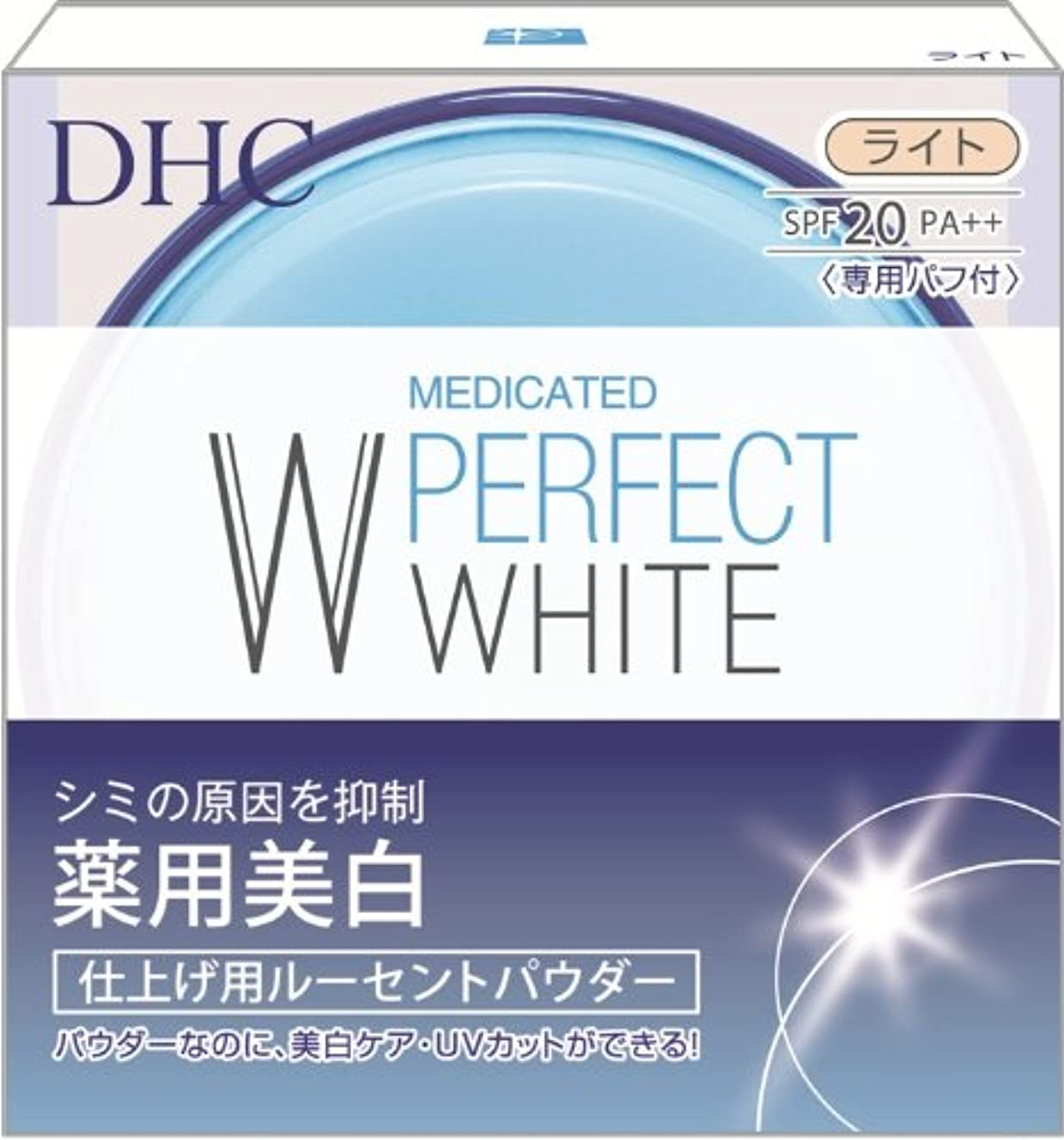 艶ナビゲーション再生可能DHC 薬用PWルーセントパウダーライト8g