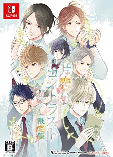 片恋いコントラスト -collection of branch- 限定版 予約特典(ドラマCD) 付 - Switch