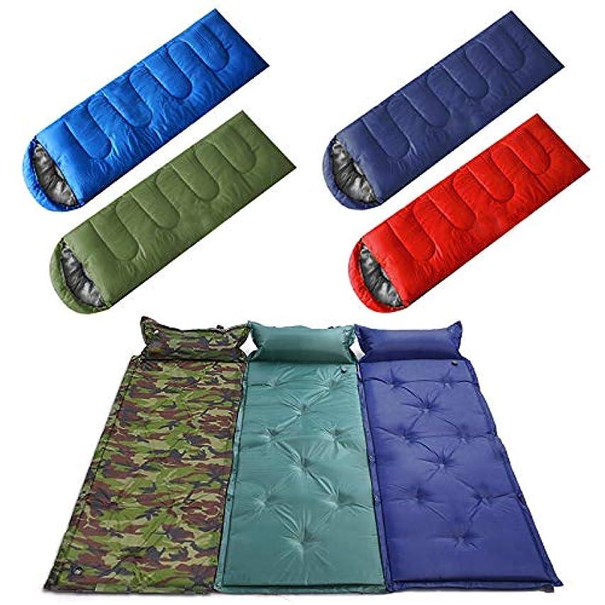 ダブル担当者読書秋冬対応 耐寒温度-10℃ 洗濯可能 寝袋 折り畳みレジャーシート2点セット エアー枕付き