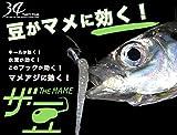 34(サーティーフォー) ザ豆 マメアジ用ジグヘッド【アジ・メバル】 ・0.3g