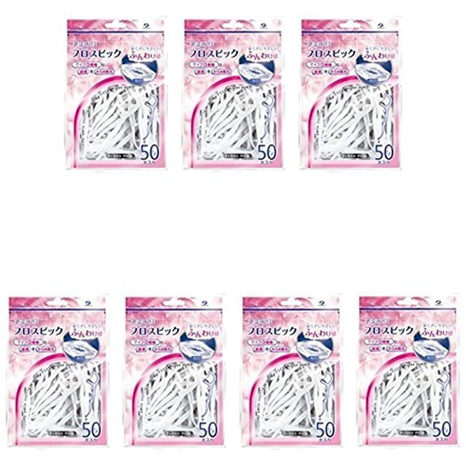 局舗装するやりすぎ【まとめ買い】デンタルプロ フレッシュフロスピック50P【×7個】