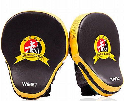 【Amateras】 パンチングミット ボクシング 空手 格闘技 MMAトレーニングパッド パンチング ミット 左右1セット ボクシング 練習 ボクシング 格闘技 空手 テクコンドー エクササイズ ブラック レッド ブルー イエロー【MT240】 (ブラック&イエロー)