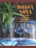 CD ボサノヴァ/ピアノソロメロディ ドレミ楽譜出版社