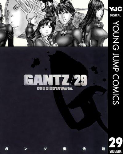 GANTZ 29 (ヤングジャンプコミックスDIGITAL)