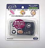 LAKIA(ラキア) 電動アシスト自転車用スイッチガード(パナソニック用)CG-04PYX CG-04-PYX