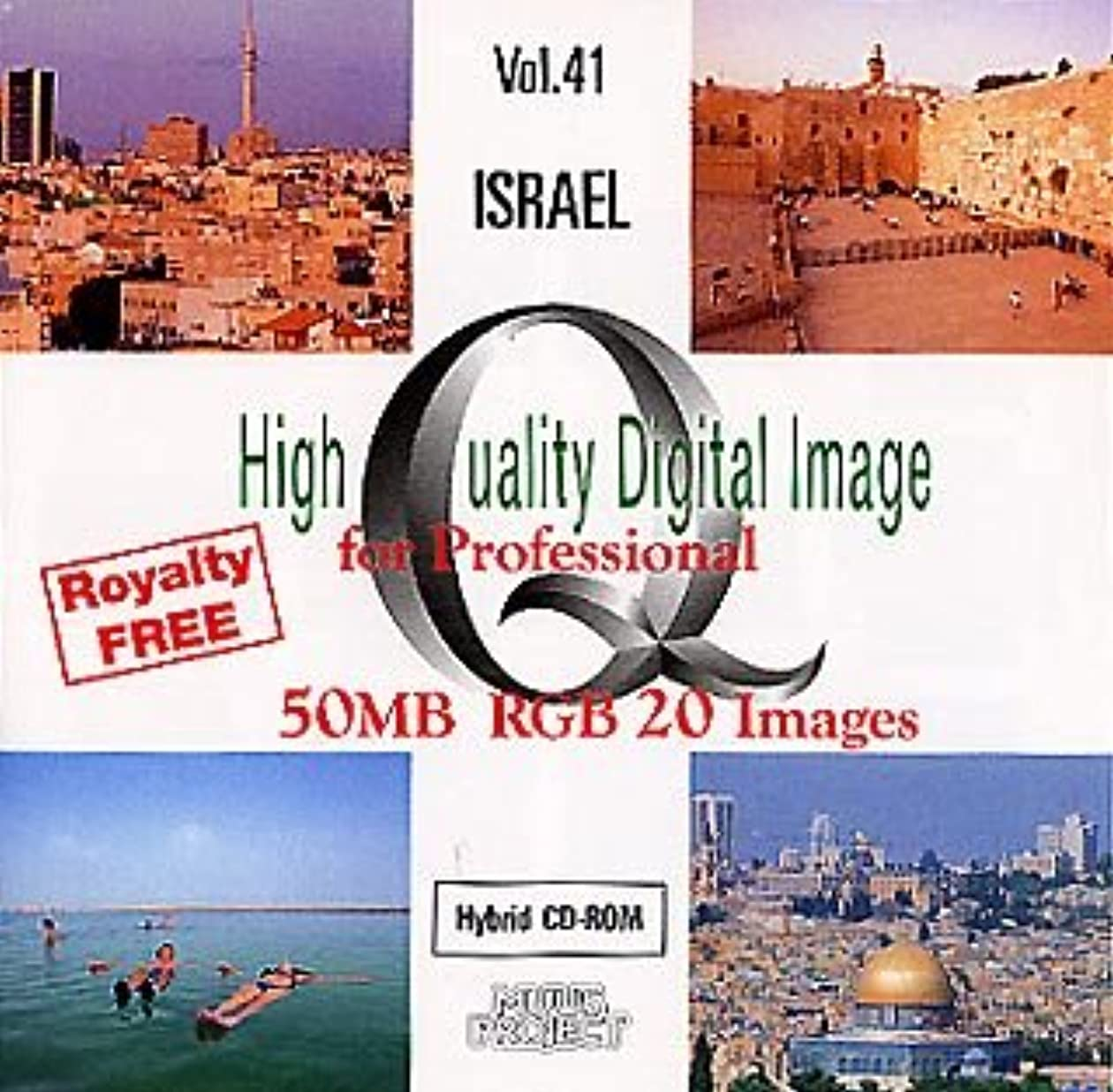プランテーション確かに流行High Quality Digital Image for Professional Vol.41 ISRAEL