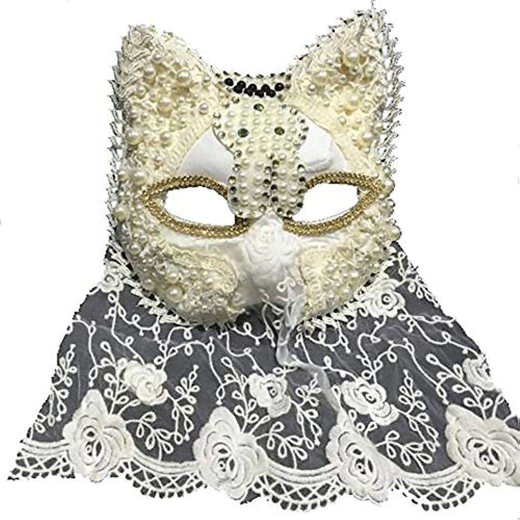 リングレット電話する旅行者Nanle ハロウィーンクリスマスフリンジフェザーフラワークリスタルビーズマスク仮装マスクレディミスプリンセス美容祭パーティーデコレーションマスク (色 : Style F)