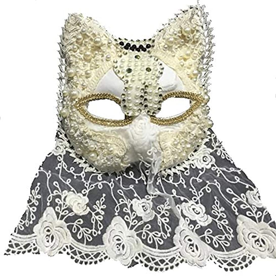 狂人宿泊ながらNanle ハロウィーンクリスマスフリンジフェザーフラワークリスタルビーズマスク仮装マスクレディミスプリンセス美容祭パーティーデコレーションマスク (色 : Style F)