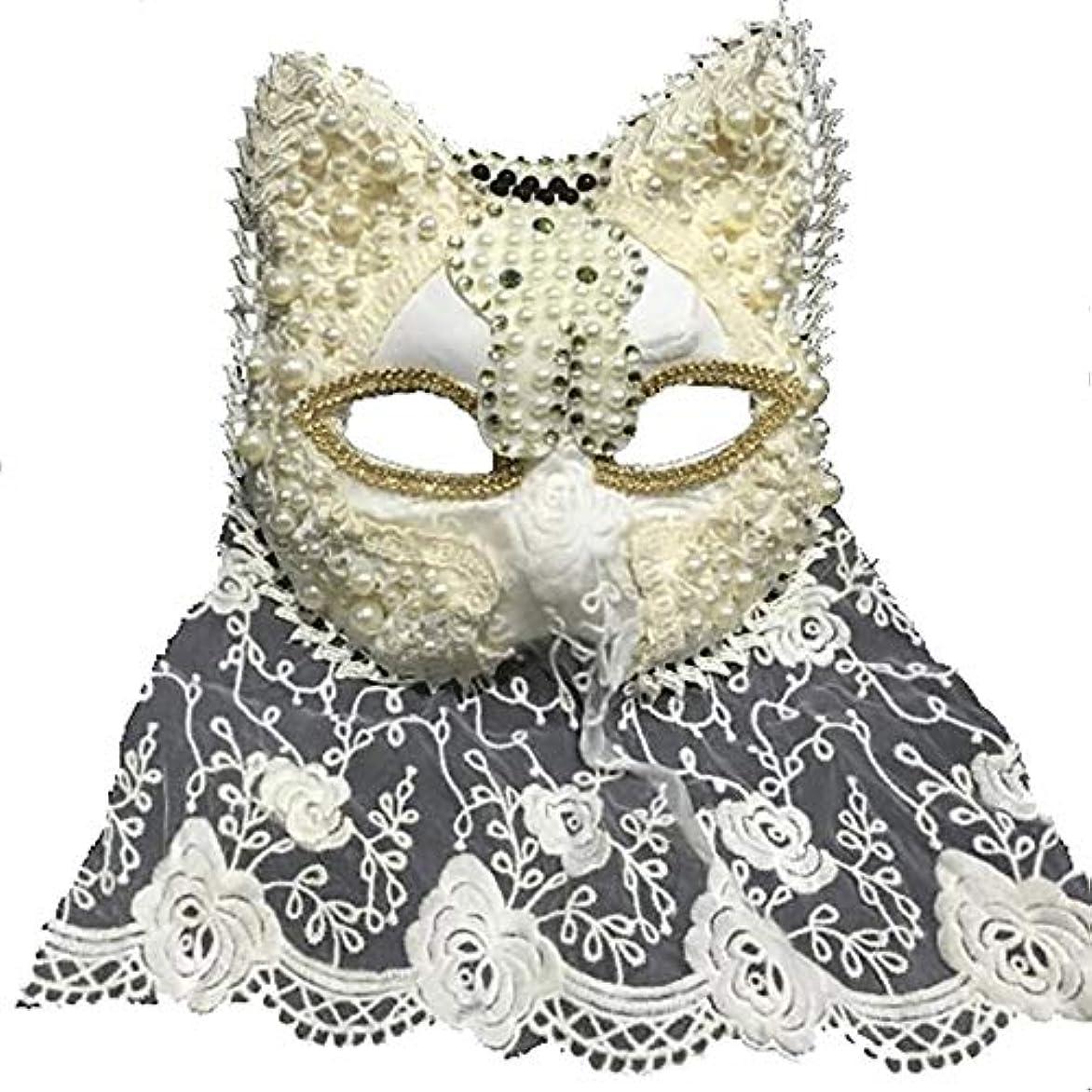 みぞれを通して負Nanle ハロウィーンクリスマスフリンジフェザーフラワークリスタルビーズマスク仮装マスクレディミスプリンセス美容祭パーティーデコレーションマスク (色 : Style F)