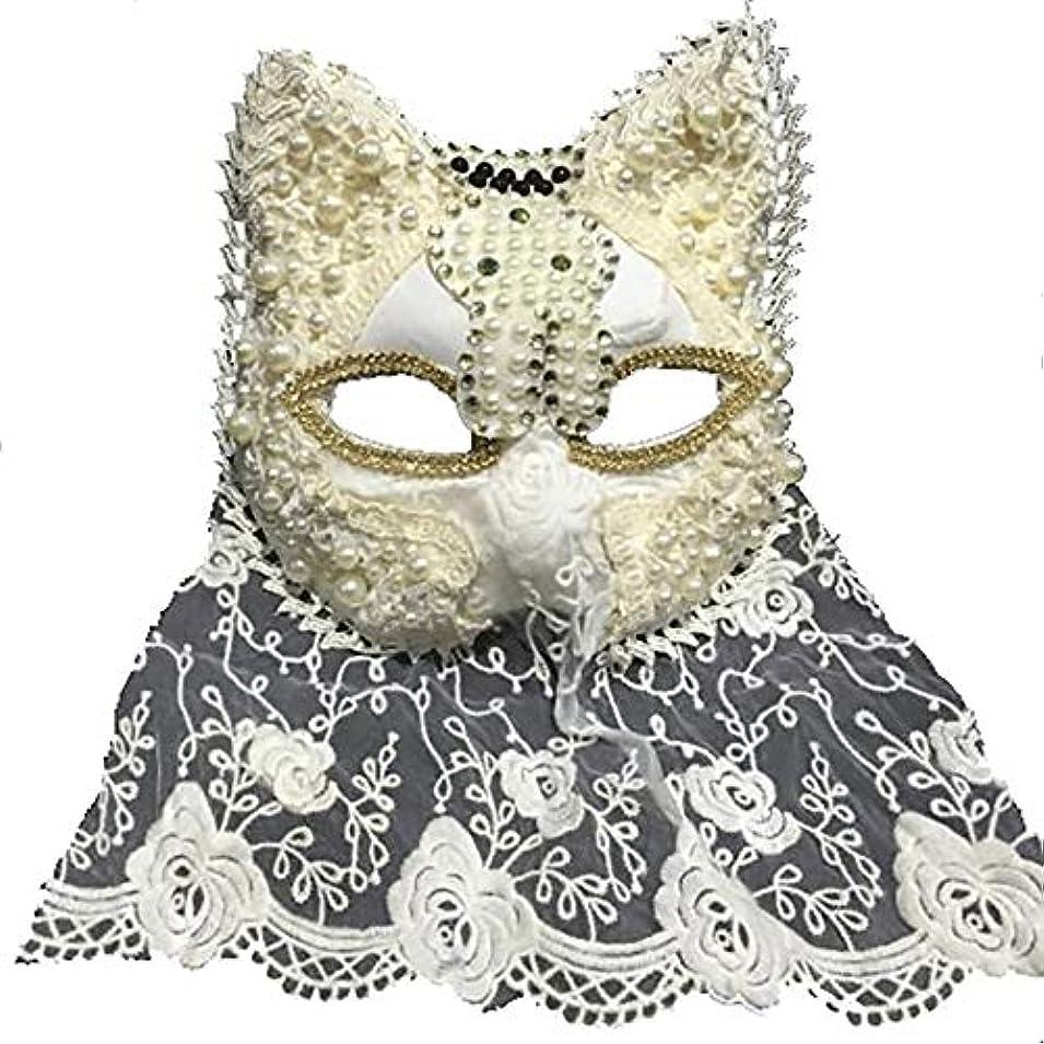 セッションとティームコンペNanle ハロウィーンクリスマスフリンジフェザーフラワークリスタルビーズマスク仮装マスクレディミスプリンセス美容祭パーティーデコレーションマスク (色 : Style F)
