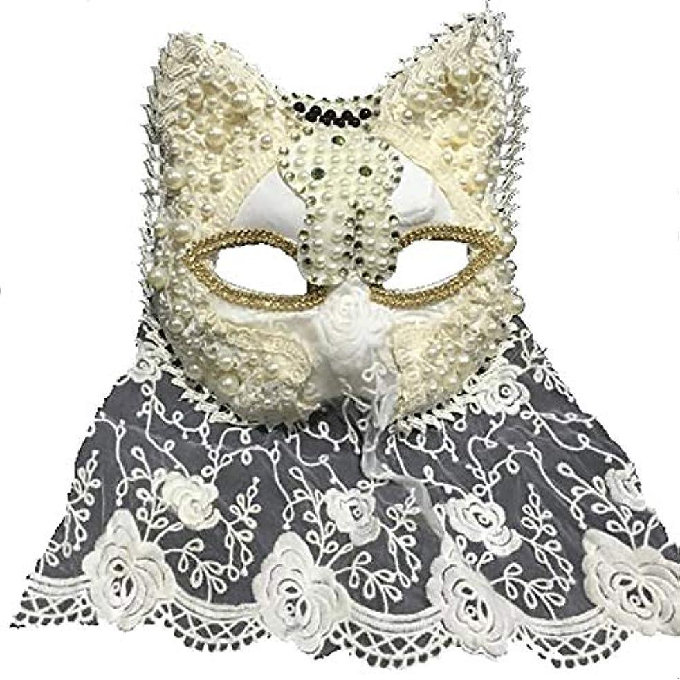 慣れているひも動力学Nanle ハロウィーンクリスマスフリンジフェザーフラワークリスタルビーズマスク仮装マスクレディミスプリンセス美容祭パーティーデコレーションマスク (色 : Style F)