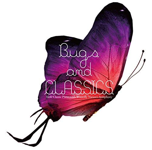 癒しのスロークラシックピアノと自然音のシンフォニー ~ Bugs & CLASSICS
