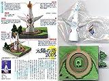 食玩 タイムスリップグリコ 大阪万博編 シークレット 太陽の塔2005