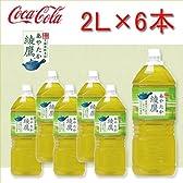 飲用水 緑茶 ペットボトル コカコーラ 綾鷹 あやたか 2L 6本入り お茶 ケース ドリンク