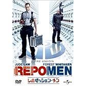 レポゼッション・メン [DVD]