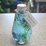 ビンの中におとじ込められたおしゃれな植物や花と液体 「ハーバリウム」s-1 「ブルー」 お祝い 誕生日プレゼントやインテリアに癒やしの空間