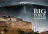 ビッグウェーブサーファー ~世界最大の波を求めて~ [DVD]