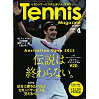 テニスマガジン 2018年 04 月号 [雑誌]