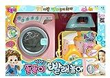 ミミワールドくるくる洗濯機の演劇、ドラム式洗濯機、アイロンの演劇、ロールプレイセット Mimi World Toddler Washing Machine Play, Drum Washing Machine, Iron Play, Role Play Set [並行輸入品]