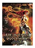 Heavenly Sword?ヘブンリーソード?The Movie [DVD]