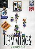 レミングス for Windows [廉価版]