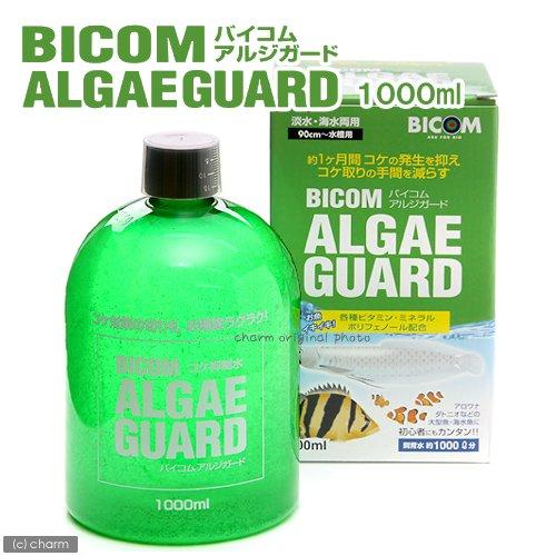 バイコム アルジガード 1000mL(淡水・海水両用)