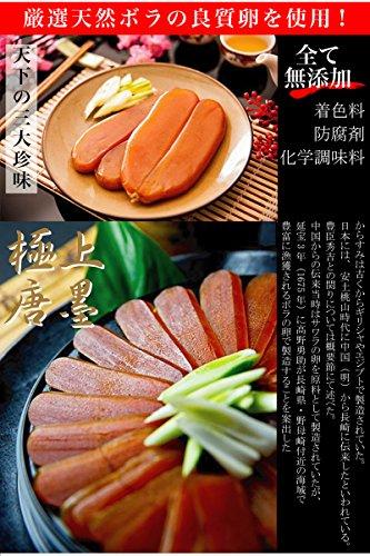 台湾南部産(箱付き) 厳選天然ボラの良質卵を100%のからす...