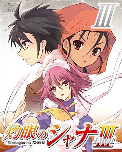 灼眼のシャナIII-FINAL- 第III巻 〈初回限定版〉 [DVD]