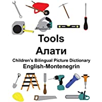 English-Montenegrin Tools Children's Bilingual Picture Dictionary