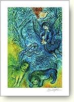 ジクレー マルク・シャガール 魔笛 Marc Chagall: Magic Flute