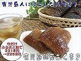 おおすみ食品株式会社 鹿児島銘菓 あくまき5本セット