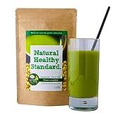 NaturalHealthyStandard(ナチュラルヘルシースタンダード) ミネラル酵素グリーンスムージー 豆乳抹茶味 200g