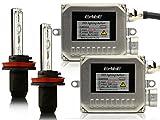 EALE 50W ワーニングキャンセラー内蔵 HIDキット H11 3000K/4300K/6000K/8000K/10000K/12000K 色温度選択 12V 高速起動 高光量 1年保証付き